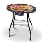 電烤爐家用無煙電燒烤爐帶腳架置物架室內烤肉機架 igo220v 全館免運