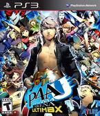 PS3 Persona 4 Arena Ultimax 女神異聞錄 4 無敵究極背橋摔(美版代購)