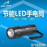 手電筒家用LED強光便攜式騎行日用裝3節7號電池 igo快意購物網