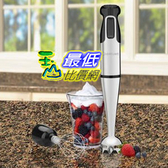 [美國直購] Cuisinart HB-155PC Smart Stick Stainless Steel Hand Blender 食物處理器 攪拌器  $2630