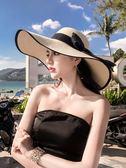 沙灘草帽子女夏天海邊大帽檐防曬遮陽出游度假百搭大沿涼帽太陽夏『櫻花小屋』