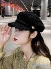 冬帽 貝雷帽女正韓潮秋冬天帽子女八角帽英倫復古時尚百搭鴨舌帽