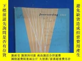 二手書博民逛書店Jaarverslag罕見1962 Stichting Cent