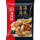 海底撈-菌湯湯底150G/包【愛買】