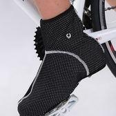 ♥巨安購物網♥【BK067】XINTOWN公路車單車鞋套 反光防潑水保暖鞋套