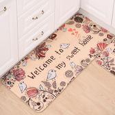 地墊門墊進門腳墊家用臥室地毯廚房浴室吸水防滑墊門口衛生間墊子 st688『伊人雅舍』
