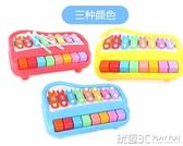 敲琴 小木琴手敲琴玩具嬰幼兒童寶寶益智音樂玩具1-3歲八音大敲琴 新品特賣