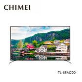 ▼限時特賣+24期0利率+送高級 HDMI線▼ CHIMEI 奇美 含視訊盒 液晶電視 TL-65M200 4K 聯網 公司貨