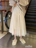 春秋韓版chic高腰顯瘦網紗裙中長款百褶大擺仙女半身裙潮