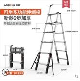 奧鵬多功能伸縮梯子家用折疊室內人字梯鋁合金加厚升降收縮小樓梯 浪漫西街
