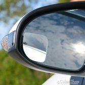盲點鏡 高清倒車鏡汽車後視鏡小圓鏡盲點鏡廣角鏡扇形可調節反光輔助鏡    color shop