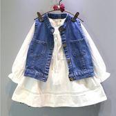 童裝 親子裝 短版 牛仔 中童 女童長袖上衣+背心 寶貝童衣