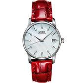 MIDO 美度 鑽石名媛機械皮帶女錶-紅 M0072071610600