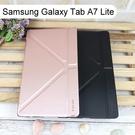 【Dapad】大字立架皮套 Samsung Galaxy Tab A7 Lite (8.7吋) T220 平板
