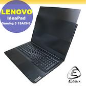 【Ezstick】Lenovo Gaming 3 15ACH6 適用 防藍光 防眩光 防窺膜 防窺片