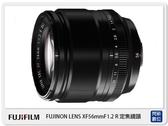 【分期0利率,免運費】FUJIFILM 富士 XF 56mm F1.2 R(56 1.2,平輸一年保固)適XH1/XT3/XT30