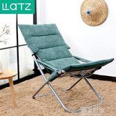夏天折疊躺椅午休椅辦公室陽台午睡椅孕婦椅沙灘椅太陽椅靠椅子igo『潮流世家』