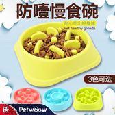 【618好康又一發】防噎寵物狗狗碗食盆吃飯碗貓咪寵物用品