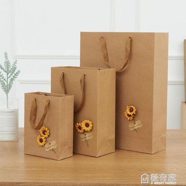 5個裝紙袋包裝禮品袋ins風 高檔禮袋大號生日牛皮紙簡約小手提禮物袋子 全館鉅惠