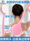 搓背澡刷 承諾洗澡刷長柄搓背搓澡神器刷子搓泥軟毛沐浴刷不求人成人洗澡巾 俏女孩