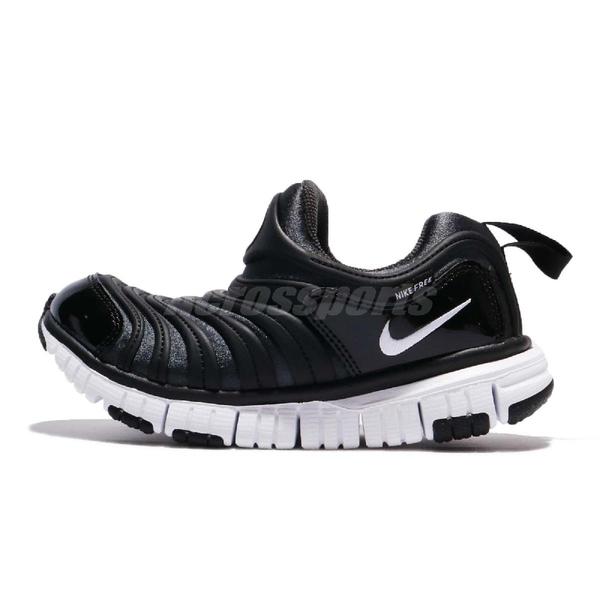 Nike 慢跑鞋 Dynamo Free PS 毛毛蟲 黑 白 運動鞋 童鞋 中童鞋【ACS】 343738-013