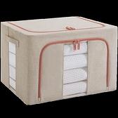 衣櫃收納箱布藝衣物整理盒箱子折疊儲物筐袋【聚寶屋】