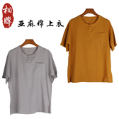 相牌僧服夏季佛教男女款T恤短袖睡衣出家人僧人內衣棉麻薄款