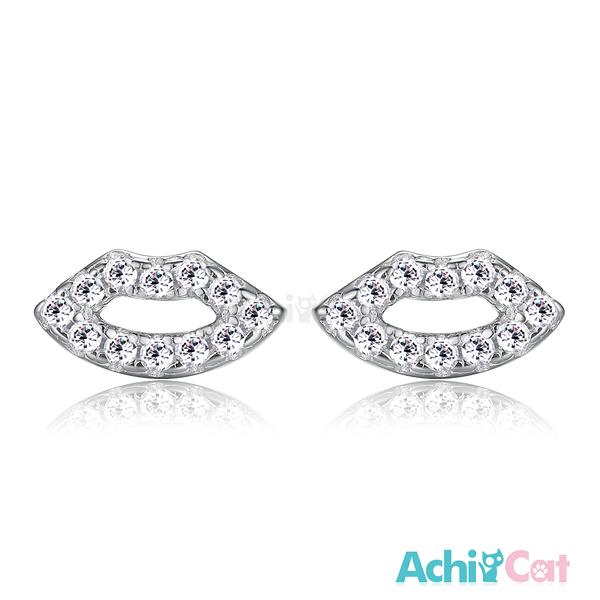 AchiCat銀耳釘925純銀耳環 耳針式 天使之吻唇印韓版迷你(銀色款款單副) GS5032
