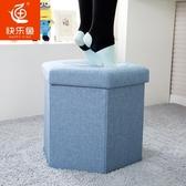 收納凳儲物凳子可坐人布藝梳妝凳多功能衣物玩具收納箱沙發換鞋凳JY【限時八折】