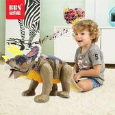 兒童遙控恐龍故事機 電動遙控動物 會走路的恐龍模型 益智玩具