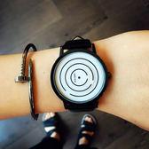 概念無指針極簡創意手錶女學生韓版簡約個性情侶手錶一對時尚男錶  Cocoa