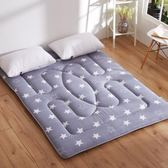 床墊單人床墊0.9m床2m床單人雙人褥子墊被學生宿舍海綿榻榻米床褥【好康八五折】