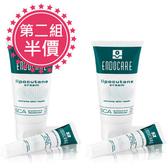 杜克C-Skin E極緻修護保濕霜組 50ml+10ml 【第二件半價】
