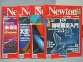 【書寶二手書T2/雜誌期刊_XAH】牛頓_152~155期間_共4本合售_簡明星空入門等