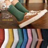 中筒襪 彩色糖果色女襪韓國日系中筒襪子女純色潮學院復古棉質春秋女士 多款
