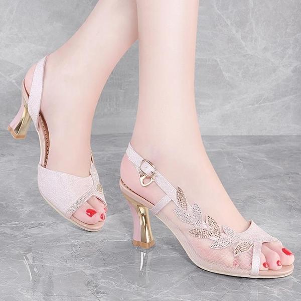 低跟鞋 大東真皮魚嘴蕾絲性感貓跟涼鞋女2021夏新款網紗后空仙女風高跟鞋