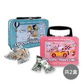 【英記餅家】史諾比粒粒杏仁餅+史諾比原味牛軋糖200g(共2盒)