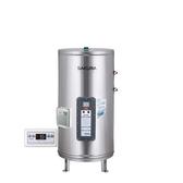 (無安裝)櫻花30加侖電熱水器(與EH3000ATS6同款)熱水器儲熱式EH3000ATS6-X