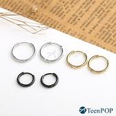鋼耳環 ATeenPOP 1.6mm圓圈耳環 一對價格 多款任選 耳骨耳環 男耳環 女耳環 圈圈 抗過敏