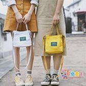 側背包 仙女包包女新款韓版潮文藝帆布包水桶百搭手提包單肩斜背小包 11色