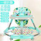 學步車 嬰兒學步車多功能防o型腿側翻可坐起步車女孩男寶寶6-12個月男孩【快速出貨】