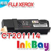 FUJI XEROX CT201114環保碳粉匣(黑色)【適用】C1110/C1110B【另有CT201114黑/CT201115藍/CT201116紅/CT201117黃】