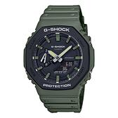 CASIO 手錶專賣店卡西歐 GA-2110SU-3A G-SHOCK 街頭軍事迷彩 樹脂錶帶 耐衝擊構造 防水200米 LED照明