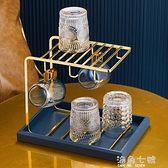 瓷木一道創意輕奢杯子收納置物架杯架客廳瀝水雙層茶咖啡杯水杯架 元旦全館免運