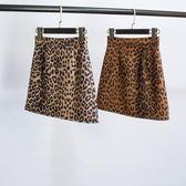 豹紋半身裙 短裙女高腰顯瘦A字裙秋冬日韓時尚包臀裙 巴黎時尚