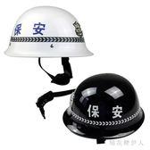 安全帽 防暴頭盔防爆保安頭盔鋼盔軍迷彩頭盔鋼盔安全帽戰術頭盔 CP1483【棉花糖伊人】