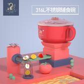 寶寶輔食碗 嬰兒餐具套裝 兒童保溫碗吸盤碗便攜外出 流行花園
