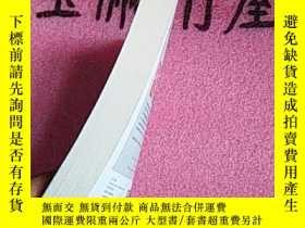 二手書博民逛書店FESTIVAL罕見OF DEATHY243744 出版2012