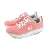 SKECHERS LIV FITNESS 運動鞋 女鞋 珊瑚色 88888193CRL no022