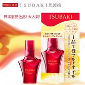 日本5顆星好感髮油上品 ❤ TSUBAKI思波綺 艷澤精油60ml❤加贈專科面膜1片/包❤   [ IRiS 愛戀詩 ]
